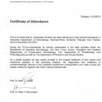 20101203-Certificate_maz