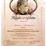 Botulino-mokykla-Giedrius-Stankevicius